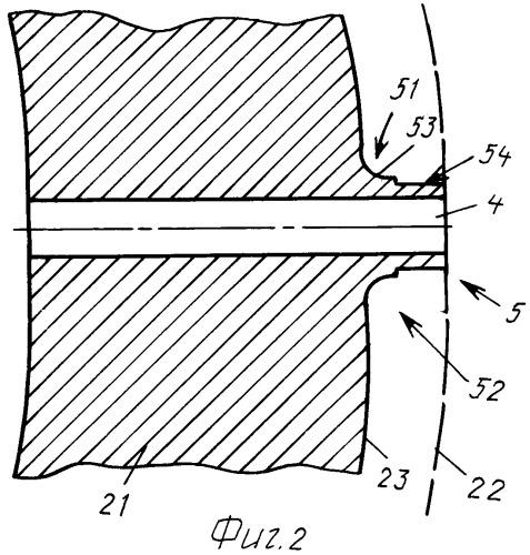 Коллектор для аппарата высокого давления паросиловых установок