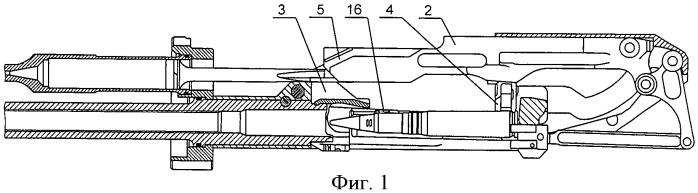 Механизм снижения патронов автоматического оружия