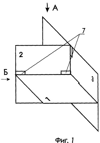 Соединение трех пластин