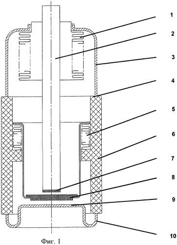 Коммутационный аппарат с вакуумной дугогасительной камерой