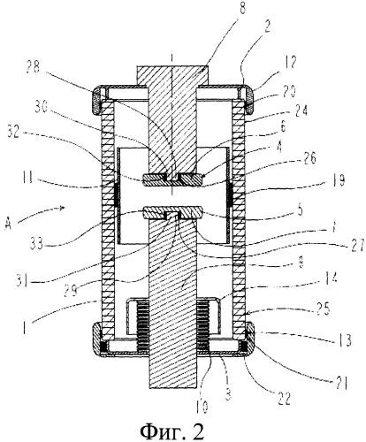Способ закрепления элемента в электрическом устройстве и электрическое устройство, такое как вакуумный выключатель, содержащий по меньшей мере две части, закрепленные согласно такому способу