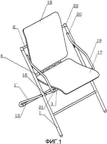 Предмет трансформируемой мебели