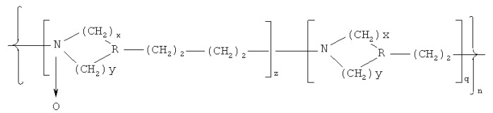 Сополимеры гетероцепных алифатических поли-n-оксидов, вакцинирующие и лекарственные средства на их основе