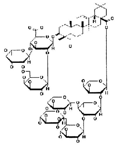 Противогастритное и противоязвенное вещество, содержащееся в экстракте momordicae semen, и выделенный из него momordica сапонин