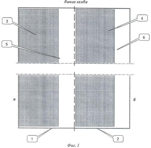 Устройство для полифакторного лечебного воздействия и способ его изготовления