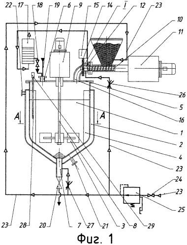 Химический реактор для проведения процессов в гетерогенных средах