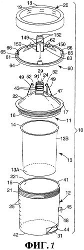 Находящийся под давлением стакан для подачи краски, включающий вкладной мешок и нижнее воздушное впускное отверстие