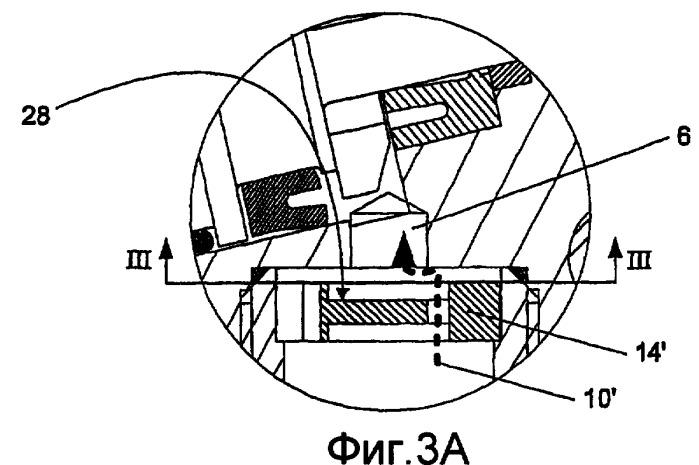 Гидравлическая заслонка усовершенствованной конструкции