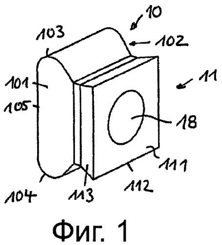 Режущая пластина, в частности, для обработки коленчатого вала