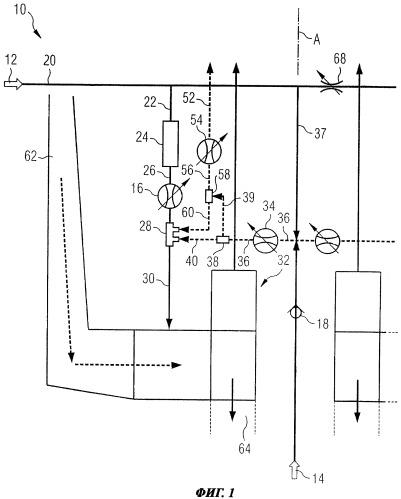 Система кондиционирования воздуха для воздушного судна