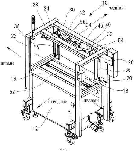 Автоматическая обвязочная упаковочная машина и автоматическая обвязочная упаковочная система