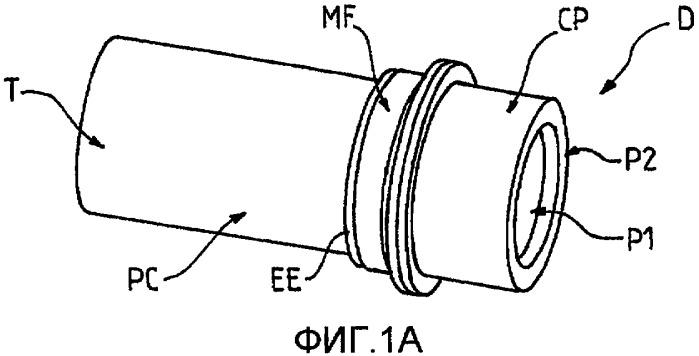 Устройство для защиты охватываемого конца компонента трубного резьбового соединения в открытом и закрытом положениях, соответствующие способы крепления и машины для крепления