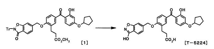 Новые кристаллы 3-[5-[4-(циклопентилокси)-2-гидроксибензоил]-2-[(3-гидрокси-1,2-бензизоксазол-6-ил) метокси]фенил]пропионовой кислоты