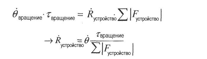 Система и способы приведения в действие реверсивно расширяемых конструкций