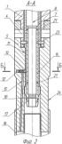 Клин-отклонитель для забуривания боковых стволов из скважины