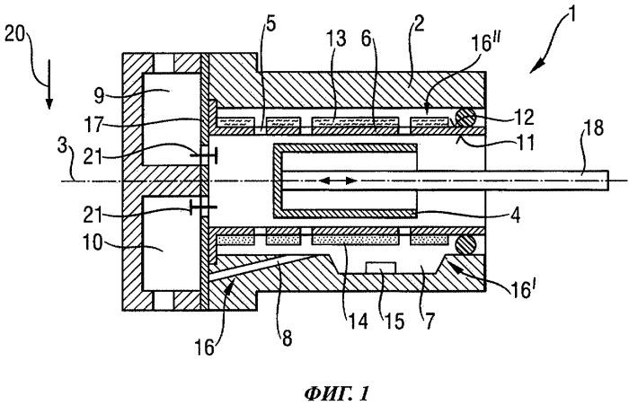Линейный компрессор холодильного аппарата с устройством для отвода конденсата