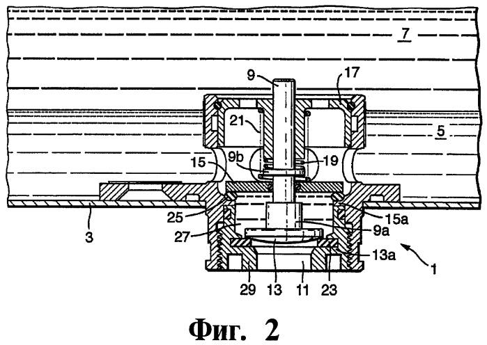 Клапан летательного аппарата для слива воды, топливный бак летательного аппарата, летательный аппарат и способ слива воды из топливного бака летательного аппарата
