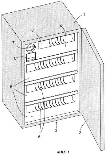 Холодильный аппарат со встроенным узлом
