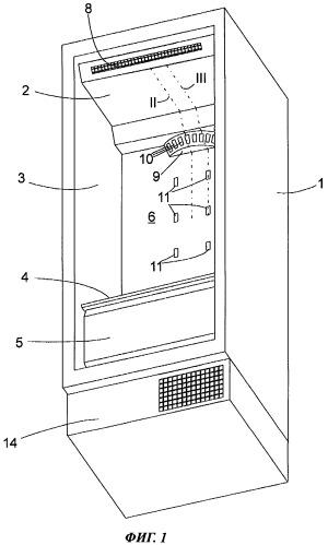 Холодильный аппарат с циркуляционным воздушным охлаждением