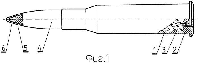 Способ сборки и патрон стрелкового оружия
