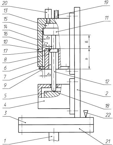 Установка для испытаний объектов на комплексное воздействие вибрационного и линейного ускорений