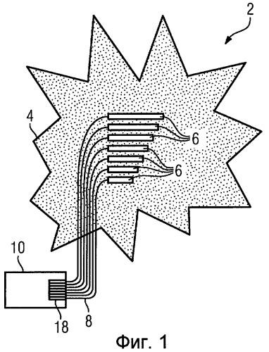 Акустическое устройство воспроизведения и способ воспроизведения акустического сигнала