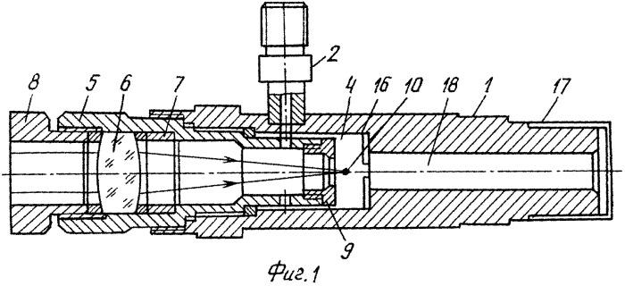 Способ нейтрализации объемного заряда ионных пучков в ионных электрических ракетных двигателях и устройство для его осуществления (варианты)