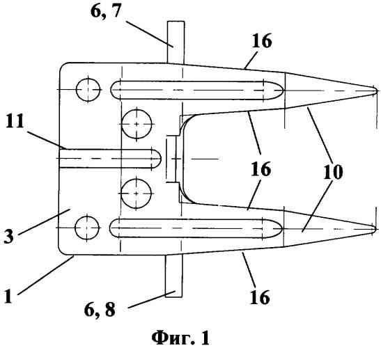 Палец двойной штампосварной для режущего аппарата и способ его изготовления