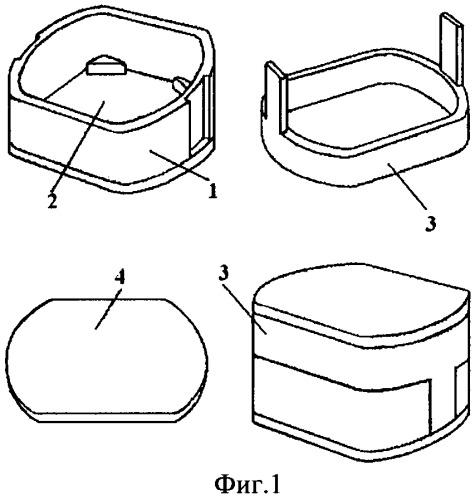 Способ изготовления цельнолитых металлических каркасов для съемных зубных протезов методом термовакуумной штамповки заготовок для литья из термопластичных материалов (варианты)