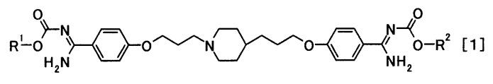 Фармацевтическая композиция, включающая производное фениламидина, и способ применения фармацевтической композиции в комбинации с противогрибковым средством