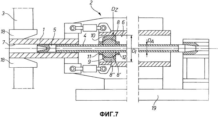 Способ и устройство для изготовления трубчатых деталей из предварительно снабженного отверстием полого блока