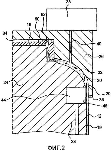 Способ и устройство для литья под давлением части упаковочного контейнера