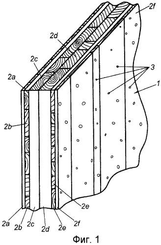 Способ изготовления плитообразных конструктивных элементов