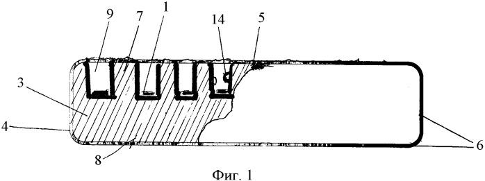 Съемный модуль устройства для покрытия сидений транспортного средства