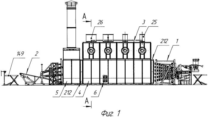 Сушилка роликовая секционная с сопловыми коробами, приводом и механизмами загрузки и выгрузки с ленточным конвейером