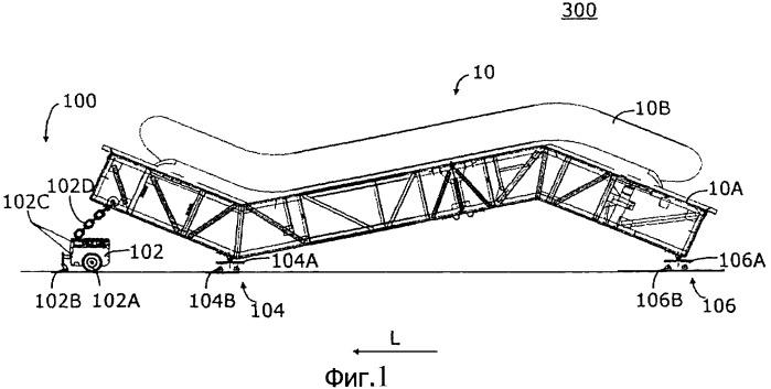 Приемник транспортной системы и способ производственного монтажа транспортной системы