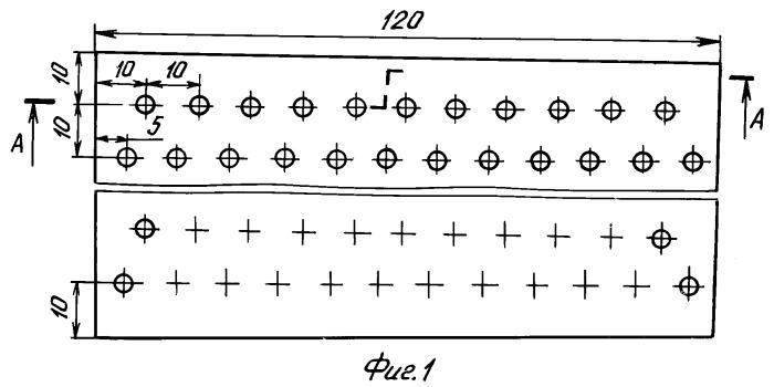 Способ малозатратного производства полнотелого керамического кирпича