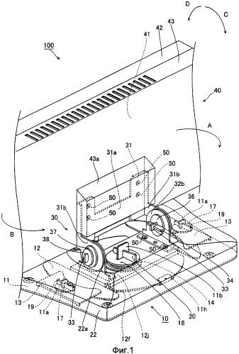 Устройство для поворота экрана дисплея