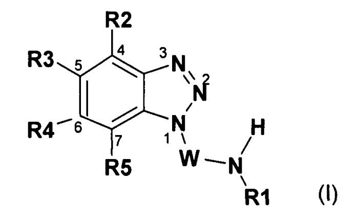 Производные карбамоилбензотриазола в качестве ингибиторов липаз и фосфолипаз