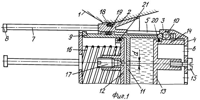 Устройство герметизации сопла ракетного двигателя