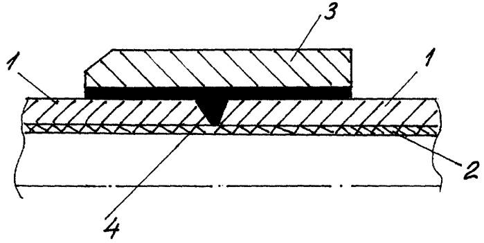 Способ соединения стальных труб с внутренним полимерным покрытием