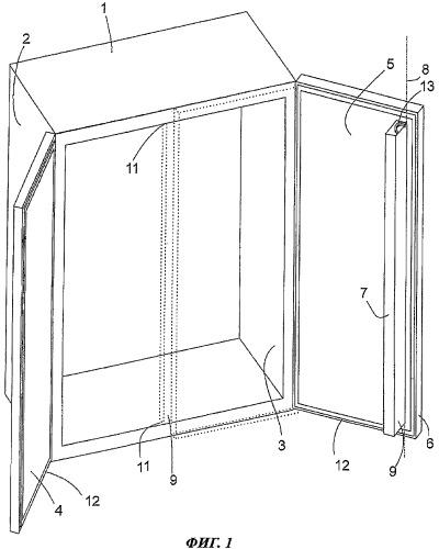 Холодильный аппарат с двумя дверцами