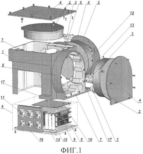 Навигационная система и корпус навигационной системы