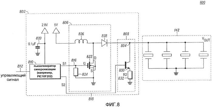 Электронное устройство и схема для обеспечения тактильной обратной связи