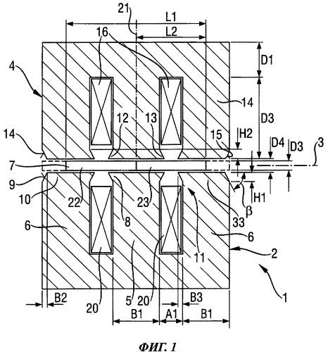 Линейный привод с уменьшенной осевой компонентой усилия, линейный компрессор и холодильный аппарат