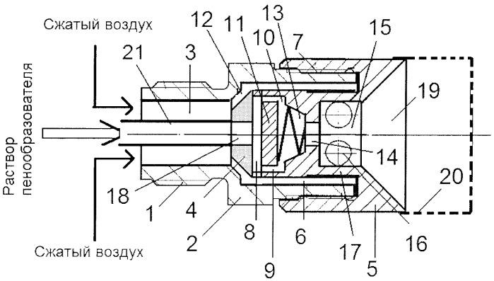 Вихревой пеногенератор кочетова