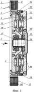 Способ обработки зубчатых колес поверхностным пластическим деформированием