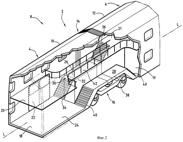 Межвагонное переходное устройство для двух сцепленных между собой пассажирских вагонов поезда, вагон и поезд