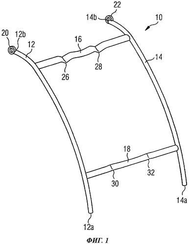 Рамный элемент, система кондиционирования воздуха воздушного судна и способ установки рамного элемента в воздушном судне