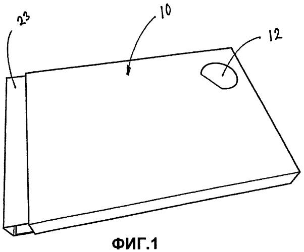 Упаковка и вставка для образования части упаковки